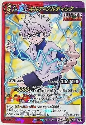 Hunter × Hunter Miracle Battle Carddass Killua Zoldyck Super Omega Ω 15
