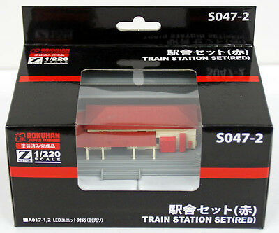 Rokuhan S047-2 Z Scale Train Station Set (Red) (1/220 Z Scale) NZA