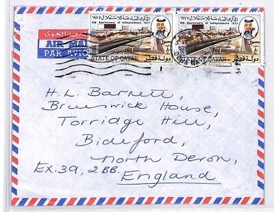 BQ64 1977 Qatar Doha Devon Great Britain Airmail Cover {samwells} PTS