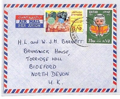 BQ93 1971 Qatar Dukha Devon Great Britain Airmail Cover {samwells} PTS