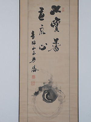 "Japanese Hanging Scroll ""Flaming Jewel"""