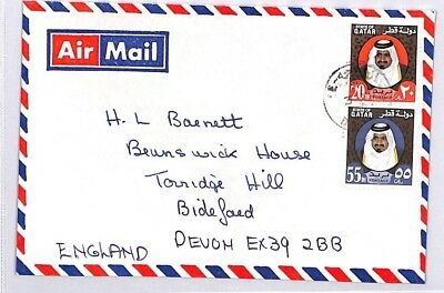 BQ130 c1980 Qatar Doha Devon Great Britain Airmail Cover{samwells} PTS