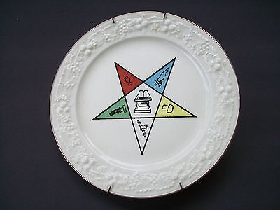 Homer Laughlin Eggshell Order Of Easter Star Masonic Decorative Plate W/border