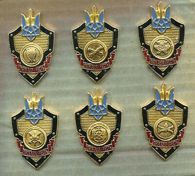 Republic UKRAINE Armed Forces Different Troops 6 Large Military Screw Badges