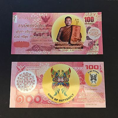 Real auspicious kruba Krissana wealth bank note money seed for luck and wealth