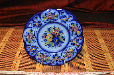Vintage Decorative Cobalt Blue Plate w/Yellow & Pink Flowers Made in Portugal