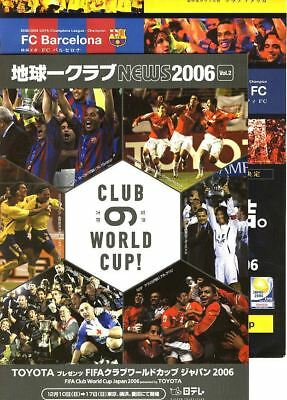 FIFA CLUB WORLD CUP 2006: Japanese FA edition + poster