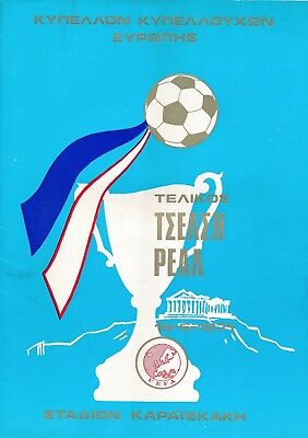 CUP WINNERS CUP FINAL 1971 Chelsea v Real Madrid