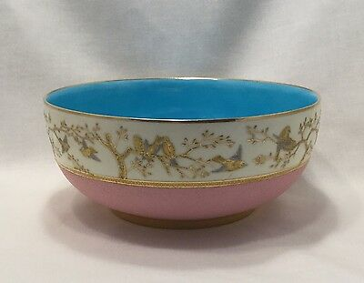 Antique Victorian Minton Center Bowl                                 #3006
