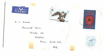 MS2796 1978 Gulf States BAHRAIN Commercial Airmail GROUP OF THREE Covers {3}