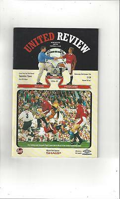 Manchester United v Swindon Town Coca Cola Cup 1996/97 Football Programme