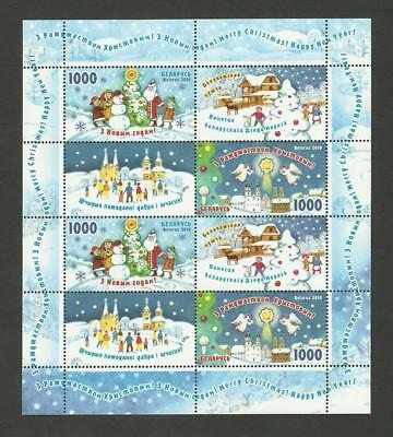 Belarus MNH 2010 Merry Christmas and Happy New Year M/S
