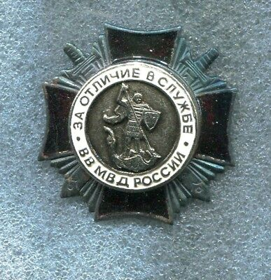 Russia Military MVD Interior Ministry Police for Excellent Service Screw Badge