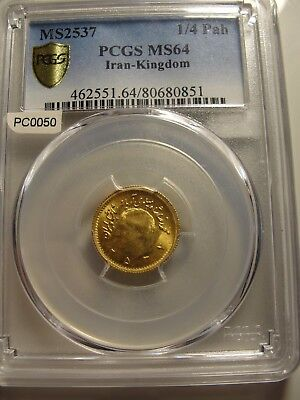 Iran Kingdom 2537 (1978) 1/4 Pahlavi Gold PCGS MS64 very rare