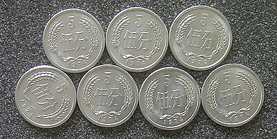 ONE (1) PIECE 1974 CHINA 5 FEN (CENT) Coin