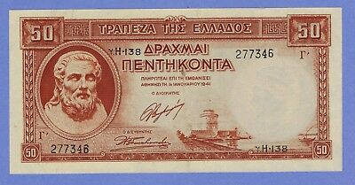 Greece Greek 50 Apaxmai Uncirculated Paper Banknote .......sa 901