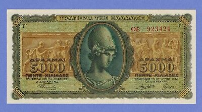 1943 Greece Greek 5000 Apaxmai Paper Banknote  Uncirculated.......sa 905