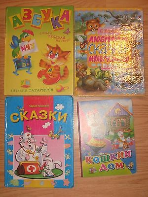 Lot of 4:  Russian Children's BOOKS Alphabet KIDS Board Book
