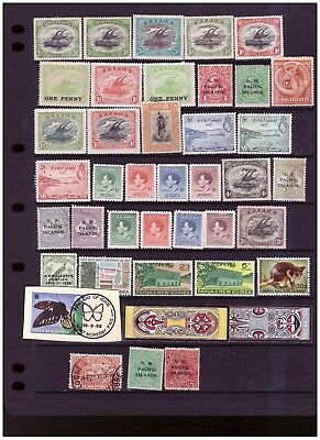 Papua New Guinea unchecked range from old collection