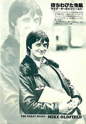 Mike Oldfield - Clippings From Japanese Magazine Music Life 1979 - 1983