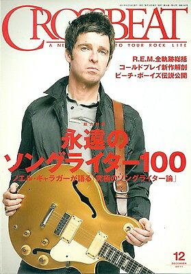 Oasis Noel Liam Gallagher - Clippings From Japanese Magazine Crossbeat 12/2011