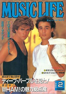 George Michael / Wham! - Clippings From Japanese Magazine Music Life