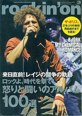 Rage Against The Machine - Clippings From Japanese Magazine Rockin'on 2007/2008