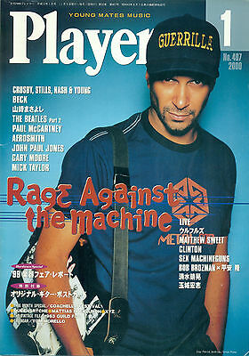 Rage Against The Machine - Clippings From Japanese Magazines Player / Music Life