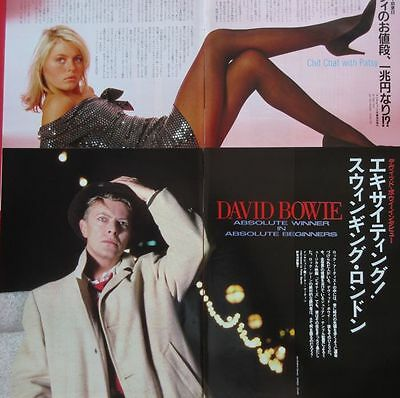 David Bowie Absolute Beginners Patsy Kensit 1986 CLIPPING JAPAN U1 A11 8PAGE
