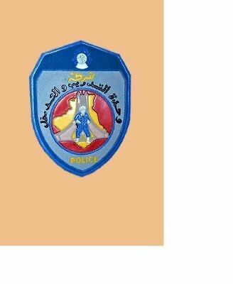 ALGERIA, Police; Patch; Insignie; NEW