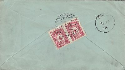 Yemen 1906  Cover From Us Consulate In Hudaida To Usa Via Aden Ottoman Post Rrr