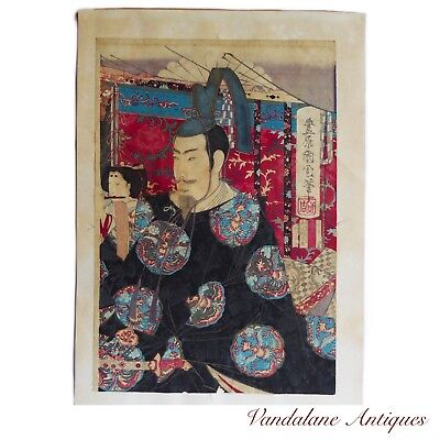 Antique Japanese woodblock by Toyohara Kunichika 1860's authentic