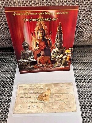 Real powerful Phra Ajarn O intense never run out of money yant end poverty!
