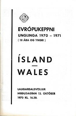 Iceland v Wales (RARE Away Youth International) 1970