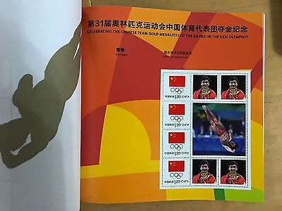 China 2016-20 GPB-9 Special Booklet 31th Rio Olympic Game Gold Medal x 26 stamp