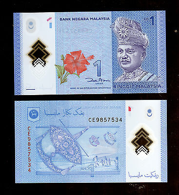 Banknote World Malaysia In Asia,1 Pce Of 1 Ringgit 2012,polymer,p-51,from Bundle