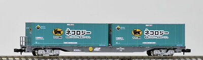 Tomix 8723 Freight Car Container Wagon Type KOKI 106 (Later Version) (N scale)