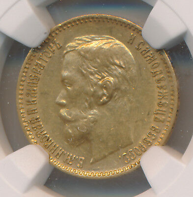 Russia GOLD 5 Rouble 1900 O3 - NGC AU 55