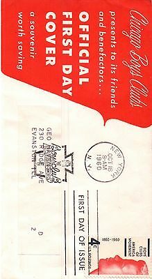 United States Chicago Boys Club First Day Cover 1960