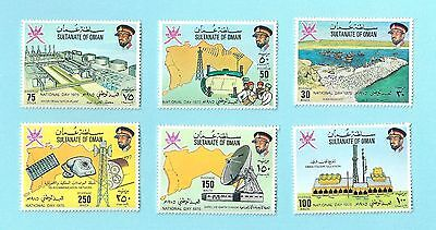 Sultanate of Oman National Day 1975 Postage Stamp Set
