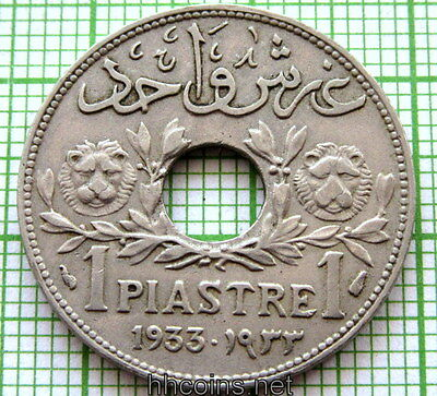 Lebanon French Protectorate 1933 Piastre