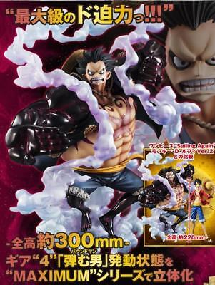 Megahouse One Piece POP SA-MAXIMUM Monkey D Luffy Gear 4 1/8 PVC Figure