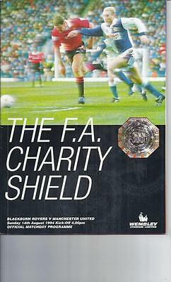 Blackburn Rovers v Manchester United FA Charity Shield 1994 + Team Sheet