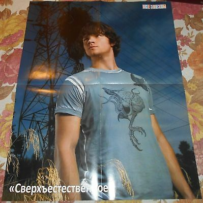 Jared Padalecki Supernatural / One Direction Magazine Poster A2