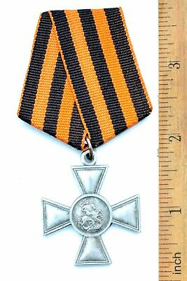 Russian Imperial WWI St George Cross 3 Class