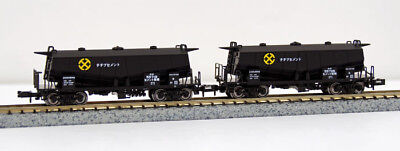 Kato 8071 Freight Car HOKI 5700 2 Cars (N scale)