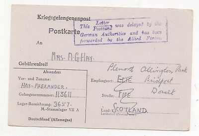 POW postcard from Stalag VIIa services suspended mail with unrecorded slogan.