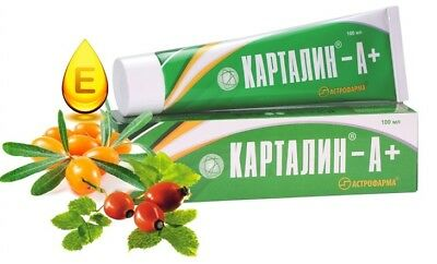 2/3/4/5 Kartalin A+ herbal natural authentic cream psoriasis, eczema, dermatitis