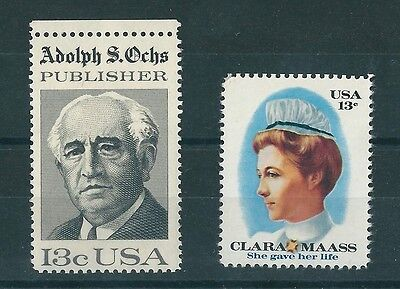 US famous People Series 1976 postage stamps