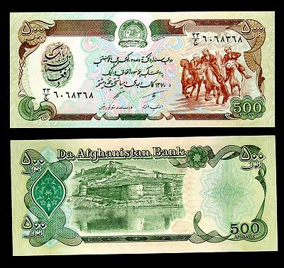 Afghanistan In Middle East, 1 Note Of 500 Afghanis 1991 Unc